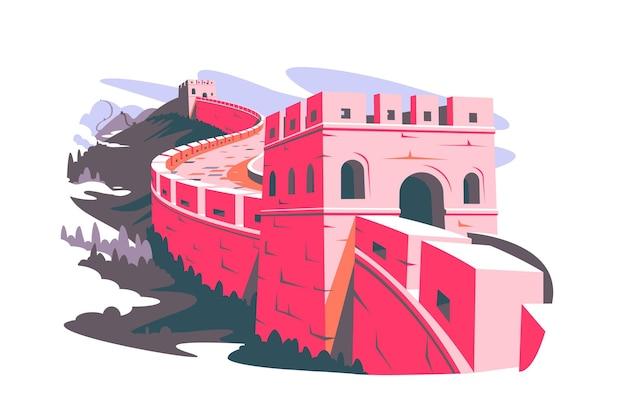 Chinesisches berühmtes wahrzeichen der chinesischen mauer der vektorillustration chinas mit wachtürmen und wandabschnitten auf flachem kulturreise- und tourismuskonzept der berge flach lokalisiert