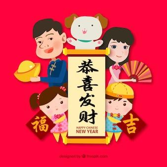 Chinesisches design des neuen jahres mit charakteren