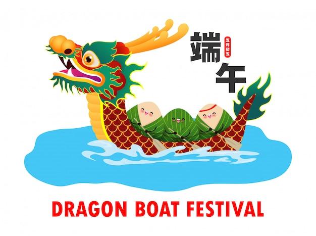 Chinesisches drachenboot-rennfest mit reisknödel