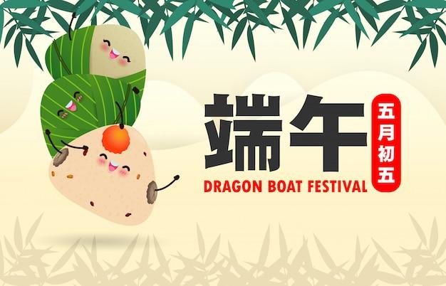 Chinesisches drachenboot-rennfestival mit reisknödeln, niedliches charakterdesign happy dragon-bootsfestival auf hintergrundgrußkartenillustration. übersetzung: drachenbootfestival