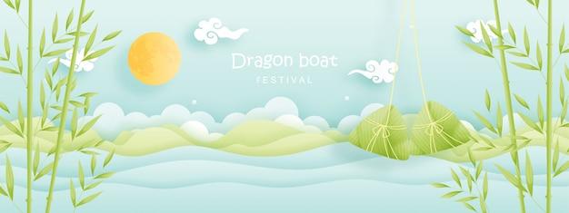 Chinesisches drachenbootfest mit reisknödeln und bambusblatt, fluss. papierschnitt