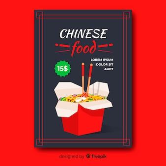 Chinesisches essen flyer
