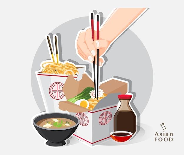 Chinesisches essen zum mitnehmen box, take away box nudeln, illustration