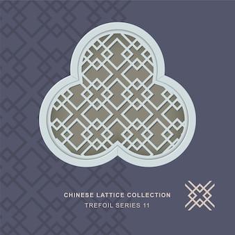 Chinesisches fenster maßwerk gitter kleeblatt rahmen des diamantkreuzes