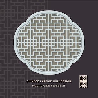 Chinesisches fenstermaßwerk runder seitenrahmen mit quadratischer geometrie
