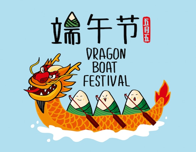 Chinesisches festival dragon boat festival