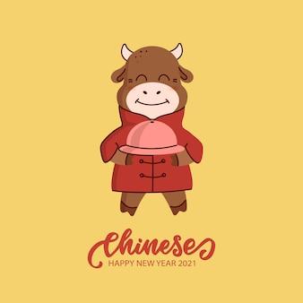 Chinesisches frohes neues jahr. kawaii bull mit schriftzug