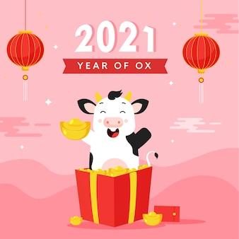 Chinesisches jahr des ochsenkonzepts mit glücklichem ochsen innerhalb des geschenkbox-konzepts
