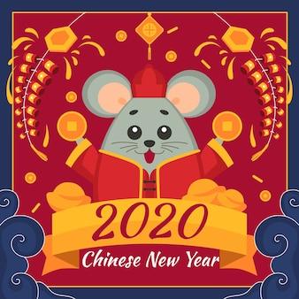 Chinesisches konzept des neuen jahres des flachen designs