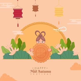 Chinesisches mädchen, das einen mondkuchen mit papier geschnittenen blättern und hängenden laternen hält, die auf hellorangeem hintergrund für glückliches mittherbstfest verziert werden.