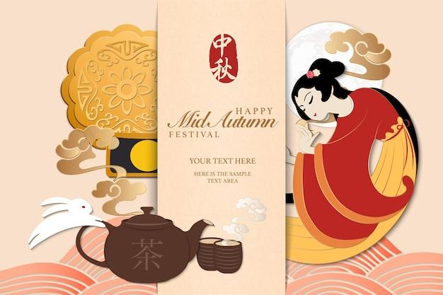 Chinesisches mittherbstfest im retro-stil, vollmondkuchen, tee-kaninchen und schöne frau chang e aus einer legende.