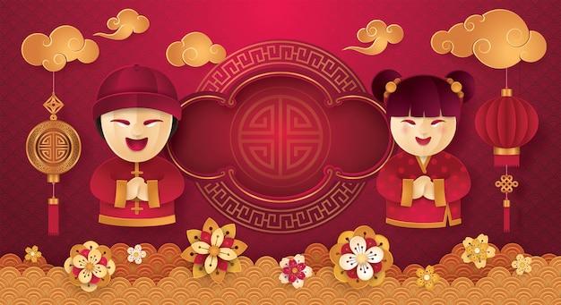 Chinesisches nationalkostüm wünscht ein frohes neues jahr