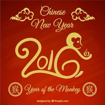 Chinesisches neues jahr 2016 rotem hintergrund