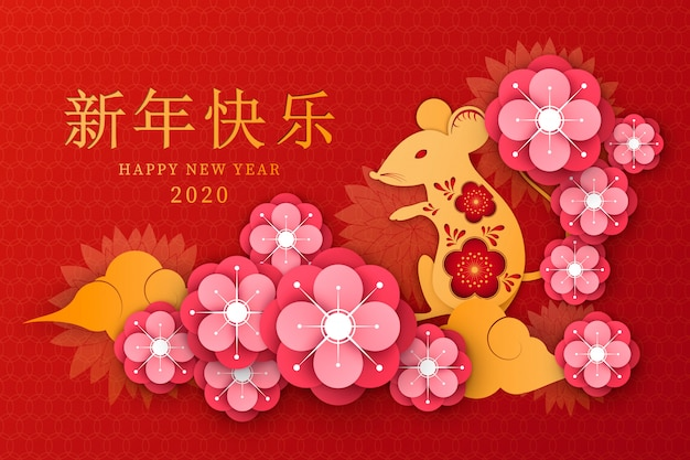 Chinesisches neues jahr 2020 jahr des ratten-, rot- und goldpapierschnitt-rattencharakters, der blume und der asiatischen elemente mit handwerksart auf hintergrund.