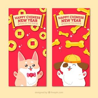 Chinesisches neues jahr-banner-design mit hunden und knochen