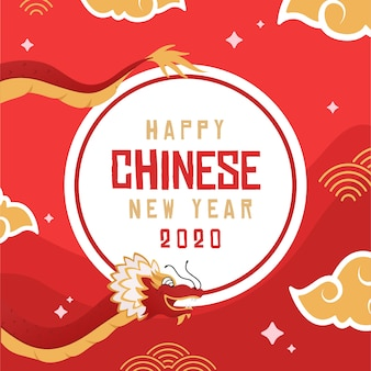 Chinesisches neues jahr des flachen designs mit dracheillustration