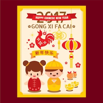 Chinesisches neues jahr des hahns 2017 design-elemente mit gong xi fa cai grußwortbedeutung frohes neues jahr in englisch