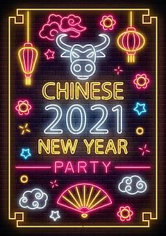 Chinesisches neues jahr des weißen stierplakats in neon. feiern sie die einladung des asiatischen neuen jahres.