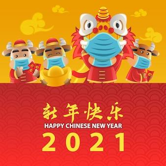 Chinesisches neues jahr niedlich von karikaturentwurf in neuen normalen konzeptkühen, die masken tragen