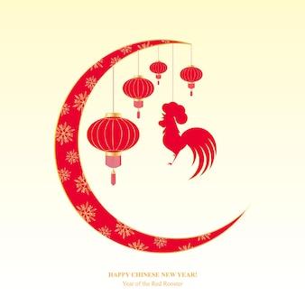 Chinesisches neujahr 2017. frühlingsfest. grußkarte mit hängendem hahn, laterne.