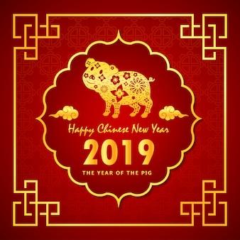 Chinesisches neujahr 2019 mit goldenem schwein im schönen rahmen