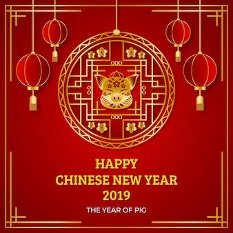 Chinesisches neujahr 2019 rot und golden mit schwein