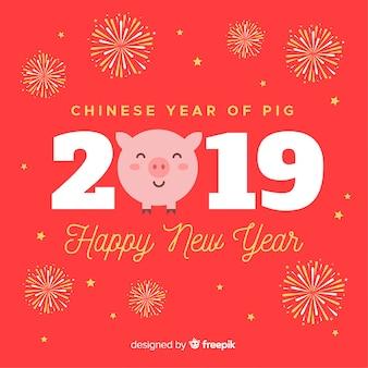 Chinesisches neujahr 2019