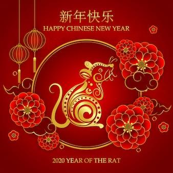 Chinesisches neujahr 2020, jahr der ratte