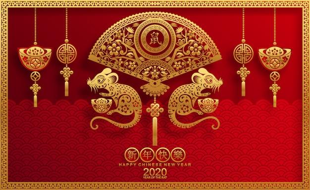 Chinesisches neujahr 2020. jahr der ratte