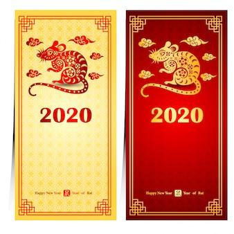Chinesisches neujahr 2020