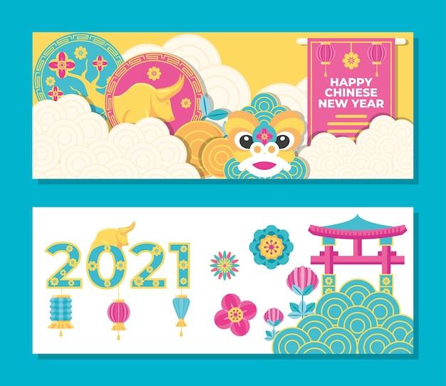Chinesisches neujahr 2021, china kultur und feier thema