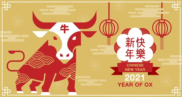 Chinesisches neujahr, 2021, frohe neujahrsgrüße, jahr der ox, modernes design, bunt, kuh, geometrie