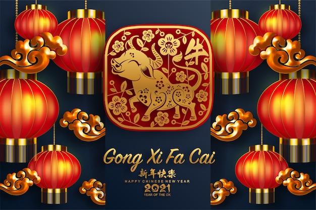 Chinesisches neujahr 2021, jahr des ochsen mit bastelart, grußkarte