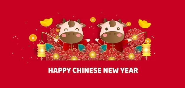 Chinesisches neujahr 2021 jahr des ochsenbanners.
