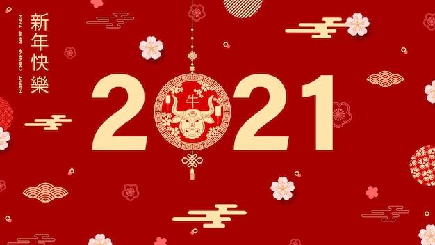 Chinesisches neujahr 2021 jahr des stiers.