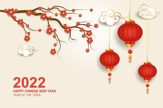 Chinesisches neujahr 2022 hintergrund mit sakura-blume und laternenverzierung
