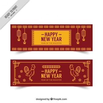 Chinesisches neujahr banner mit laternen und hähnen