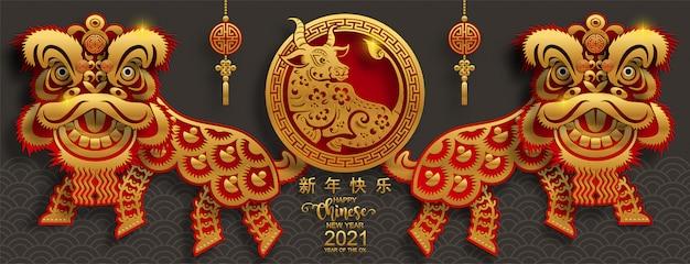 Chinesisches neujahr des ochsen