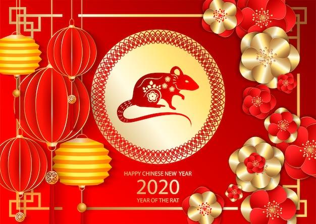 Chinesisches neujahr festlich