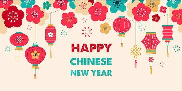 Chinesisches neujahr, grußkarte