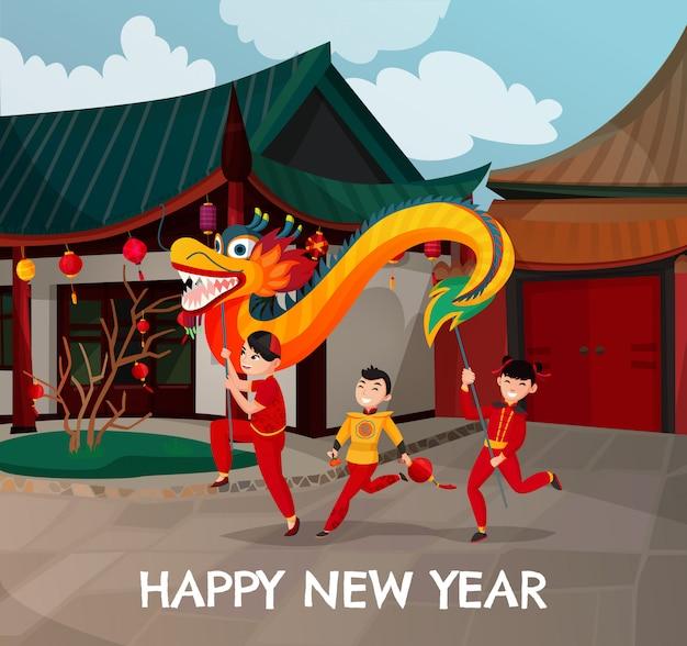 Chinesisches neujahr illustration