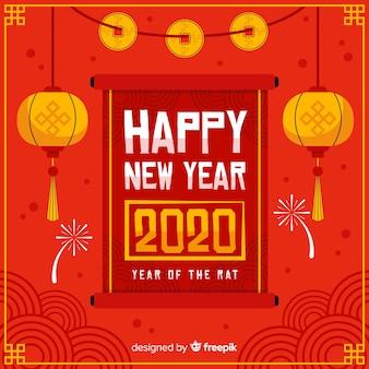 Chinesisches neujahr im flachen design