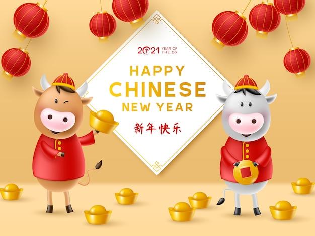 Chinesisches neujahr. lustige charaktere im cartoon-3d-stil. 2021 jahr des ochsen-tierkreises. glückliche süße stiere mit goldmünze, barren und laternen.