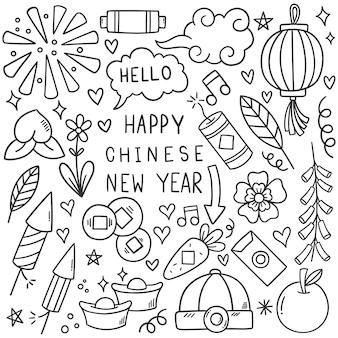 Chinesisches neujahr mit icon doodle style
