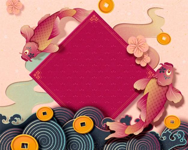 Chinesisches neujahr mit koi-karpfen und frühlingspaardekorationen, papierkunsthintergrund mit goldenen münzen und wellenfluten coin