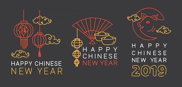 Chinesisches neujahrs-gruß-abzeichen