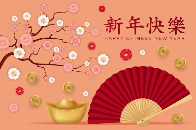 Chinesisches neujahrsbanner mit barrenmünzenpapierfächer und kirschblüte-baum realistische vektorillustration