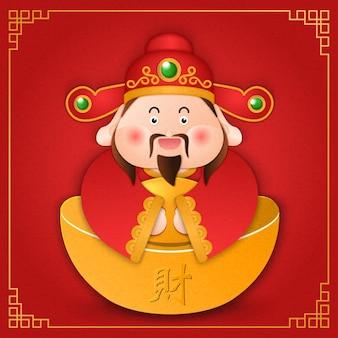 Chinesisches neujahrsdesign niedlichen cartoon gott des reichtums und des goldenen barrens.