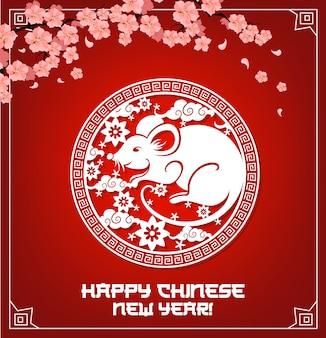 Chinesisches neujahrsfest, rattenzeichen und rote kirschblüte