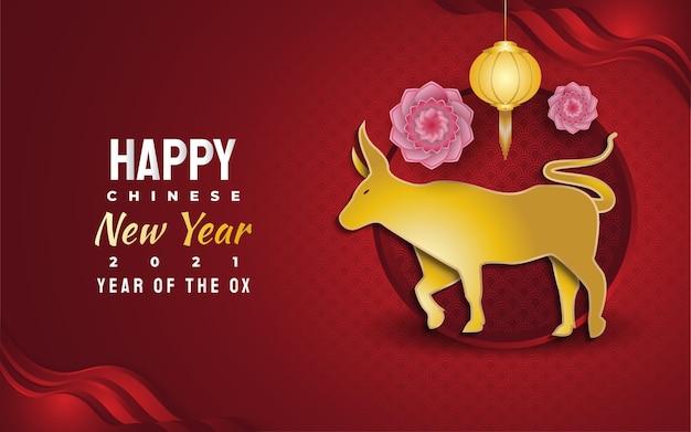 Chinesisches neujahrsgrußbanner mit goldenem ochsen und laterne auf rotem hintergrund